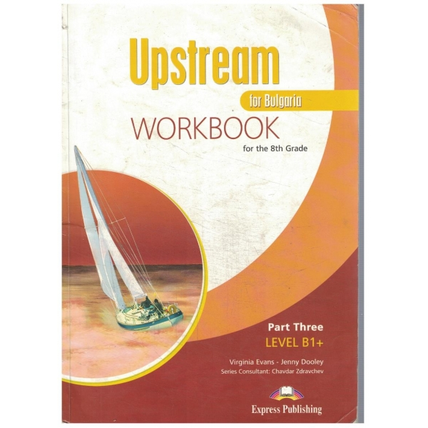 Upstream workbook for Bulgaia for the 8th grade - part 3 B1