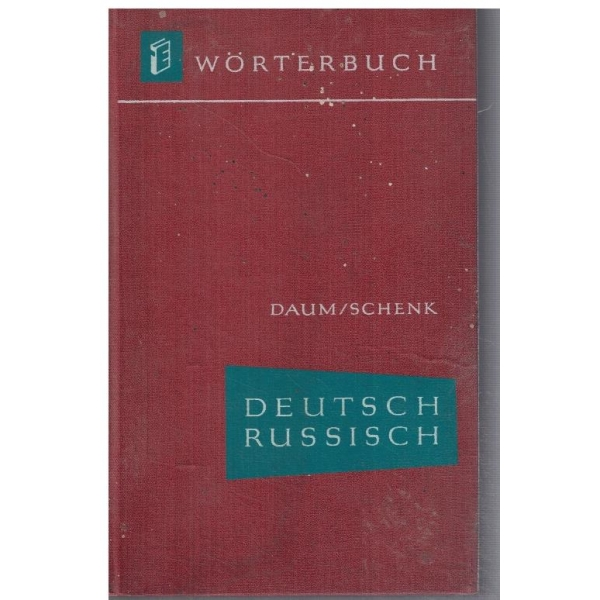 Deutsch - Russisches worterbuch