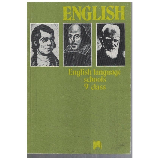 English for english language school 9 class