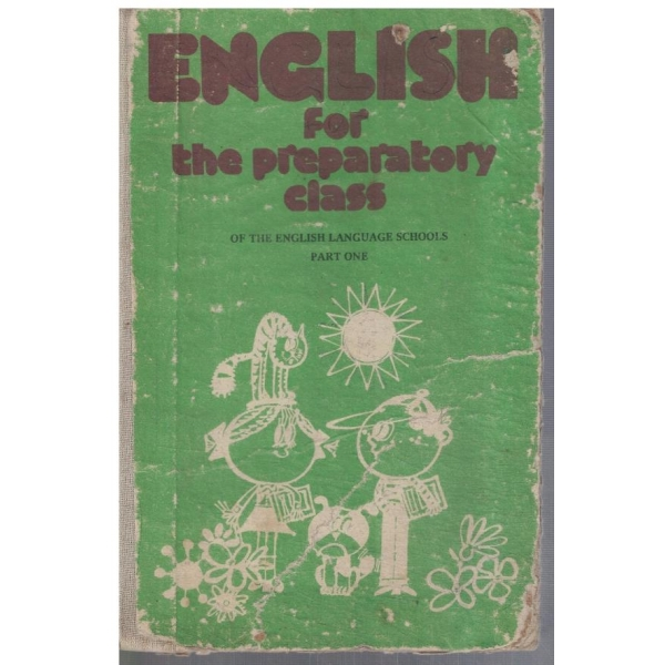 English for the preparatory class - part 1