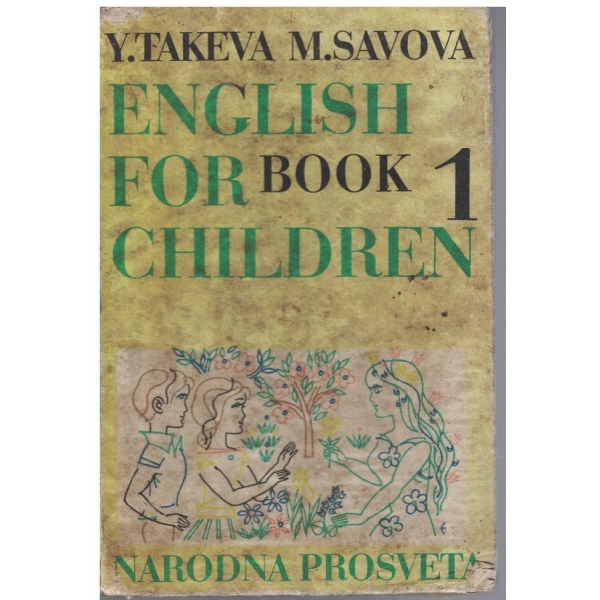 English for children - book 1