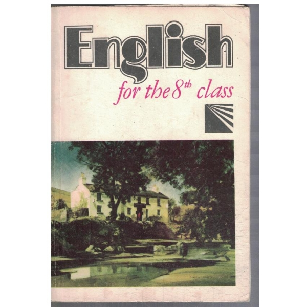 English for 8th class